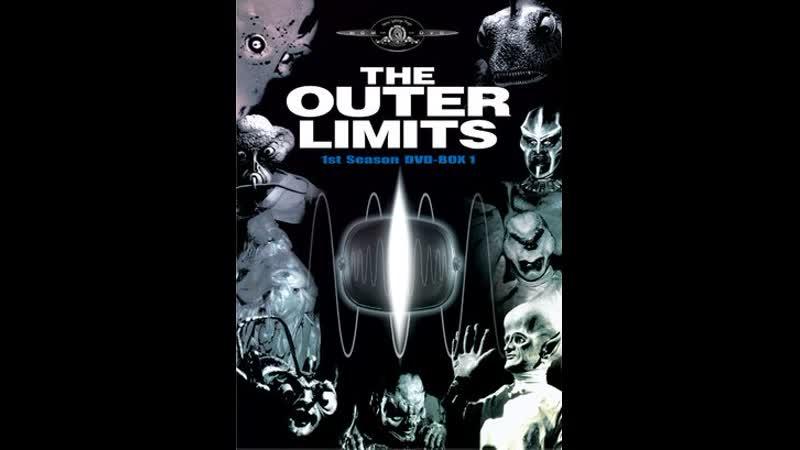За гранью возможного The Outer Limits 32 серия 1963