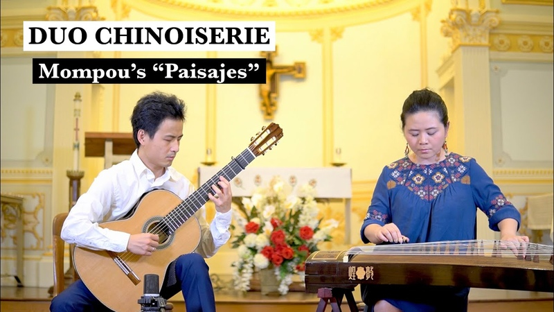 Mompous piano suite Paisajes arranged and performed on guzheng and guitar