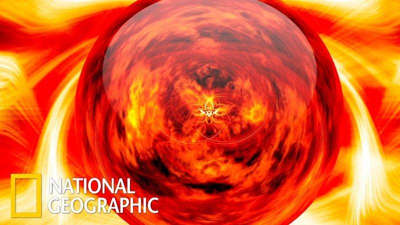 Огненные шары пришельцев С точки зрения науки Full HD