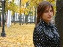 Фотоальбом Алисы Рафф