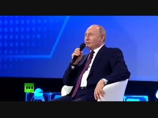 Владимир Путин изобразил Бориса Ельцина