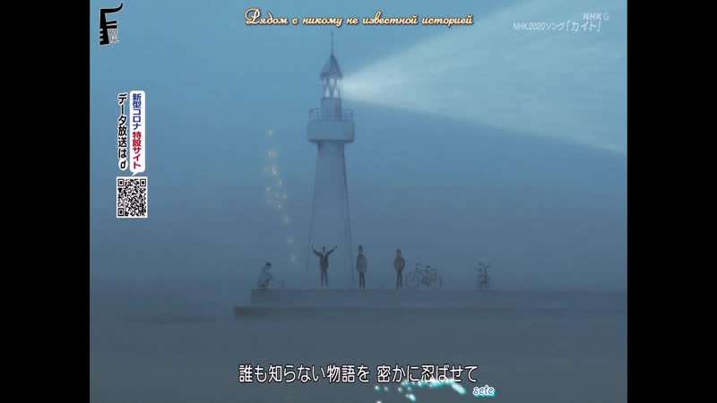 Кайто NHK сонг. Анимационная версия