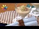 Ресторанное блюдо из земляной груши – суфле из топинамбура! – Все буде добре. Выпуск 701 от 09.11.15