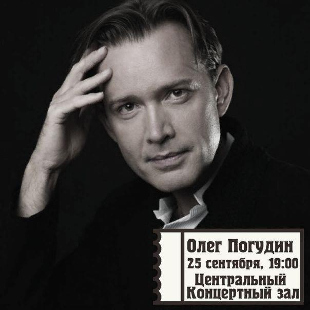 ПЕРЕНОС концерта с 28 сентября 2020 г на 25 сентября 2021 г, Краснодар 61dAXGoV6v0