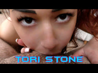 TORI STONE
