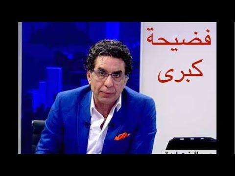 محمد ناصر وتسريباته المشينة (حصرياً)