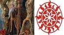 АЛАТЫРЬ Философский камень древних славян