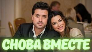 Впервые! Ани Лорак с экс-мужем решились! В гостях у Киркорова и Пугачевой! Снова вместе?