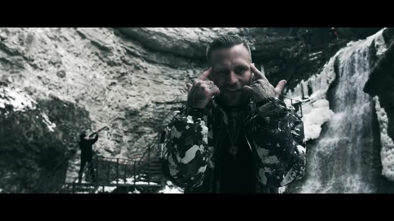 Kontra K Puste sie weg Official Video