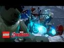 Lego Marvel's Avengers №1 НАЧИНАЮТСЯ НОВЫЕ ПРИКЛЮЧЕНИЯ МСТИТЕЛЕЙ