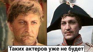 Лев Поляков. Как сложилась судьба советского актера?