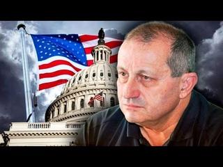 Байден позвонил Путину. Яков Кедми о переговорах США и России