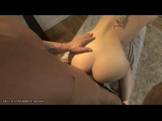Kagney Linn Karter - Fucking Her Massage Therapist, Straight Anal DP Teen Pornstar Cowgirl Порно Секс Анал Пизда Pussy