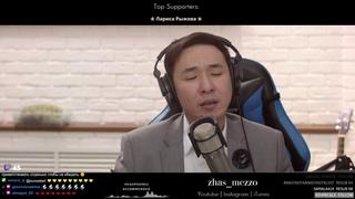Beчная любовь - Zhasulan Sydykov (Twitch Stream)