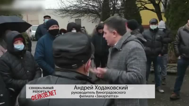Фейков Net Жить становится дороже Новые цены на старую коммуналку на Украине