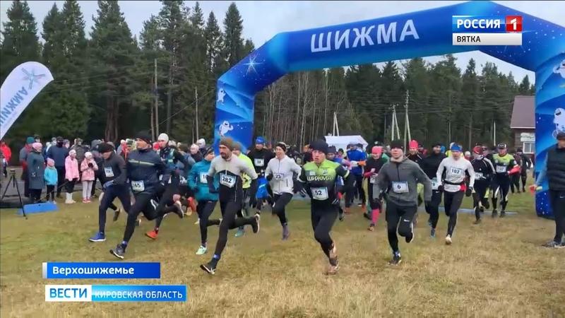 В Верхошижемье прошла тренировка по бегу по природному рельефу ГТРК Вятка