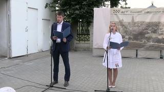 """Праздничный концерт-поздравление """"Спасительный корабль"""""""