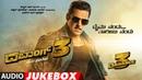 DABANGG 3 Full Album Jukebox (Kannada) | Salman Khan | Sonakshi Sinha | Sajid -Wajid