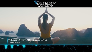 Yasin Guven - Cast Away (Original Mix) [Music Video] [Synth Collective]
