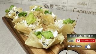 """Вкусная идея для стола)) Сырные корзинки с салатом """"Дамский каприз"""""""