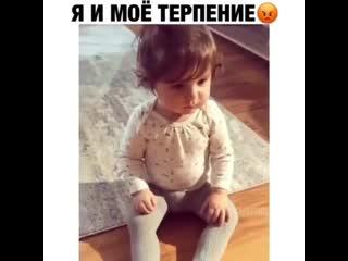 Малышка с характером!