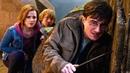 Гарри Поттер и Дары смерти Часть 2 — Русский трейлер 2011