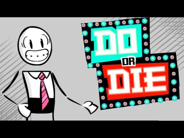 СДЕЛАЙ ИЛИ УМРИ - Do Or Die
