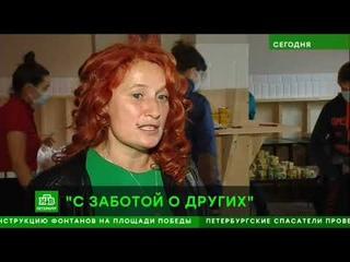 """Сюжет телеканала НТВ о запуске проекта """"С заботой о других"""" БО """"Мята"""""""