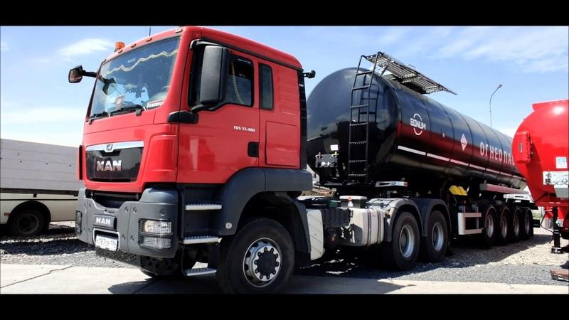 Битумовозы BONUM Off road с вездеходными тягачами