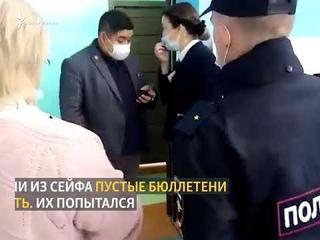 В Оренбургской области голосование обернулось скандалом
