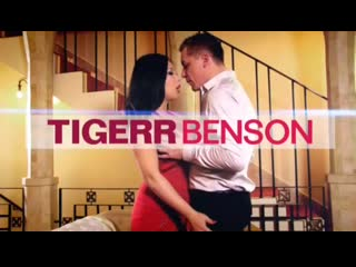 TIGERR BENSON