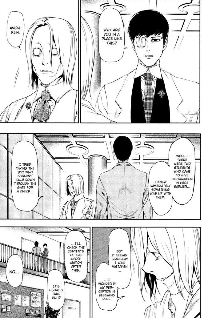 Tokyo Ghoul, Vol.3 Chapter 21 Condolences, image #9