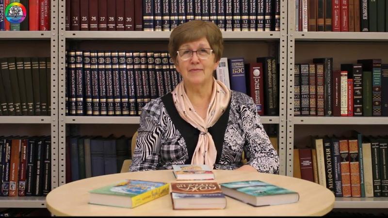 БИБЛИОТЕКАРЬ СОВЕТУЕТ ПРОЧИТАТЬ Эрик Эмманюэль Шмитт Месть и прощение