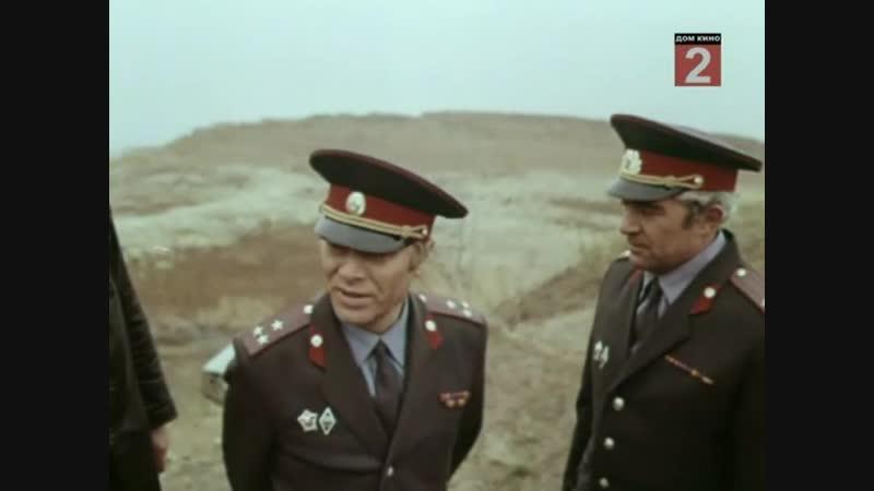 Выгодный контракт, детектив, СССР, 1979 (4 серии)