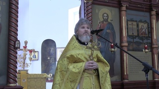 Иерей Сергий Макаров - проповедь в Неделю о блудном сыне