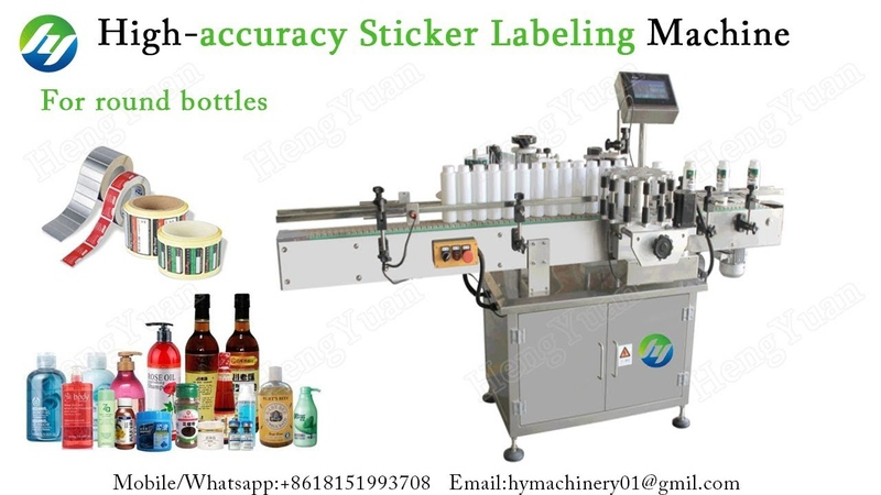 High accuracy Sticker Labeling Machine for Round Bottle Skincare Products Label Applicator