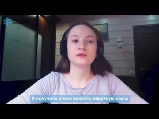Мама онлайн-эксперт: от продукта до продвижения: отзывы участниц проекта