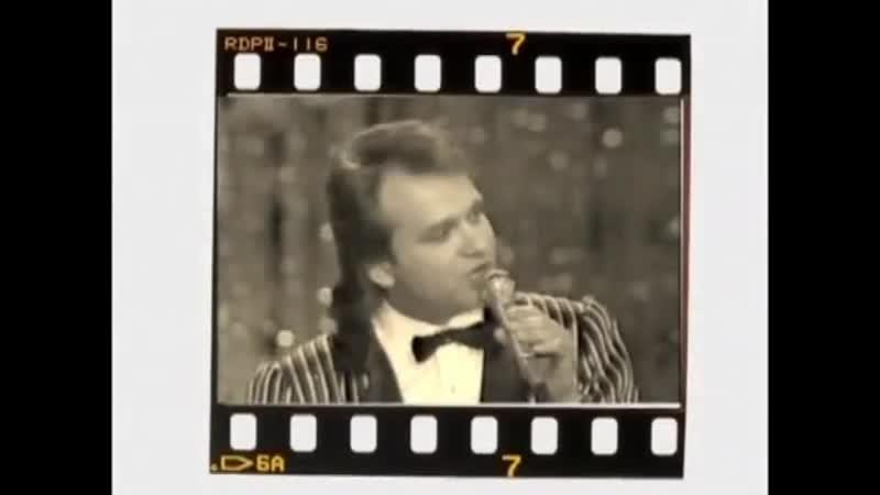 Окончен бал Валерий Белянин 1992