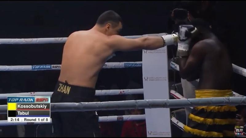 Жан Кособуцкий vs Абрахам Табул 13 бой Дубай 06 03 2020