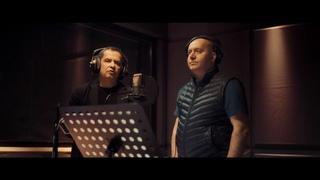 BY Представляет: Николай Расторгуев и Сергей Бурунов - «А река течёт» (OST фильма «Родные»)