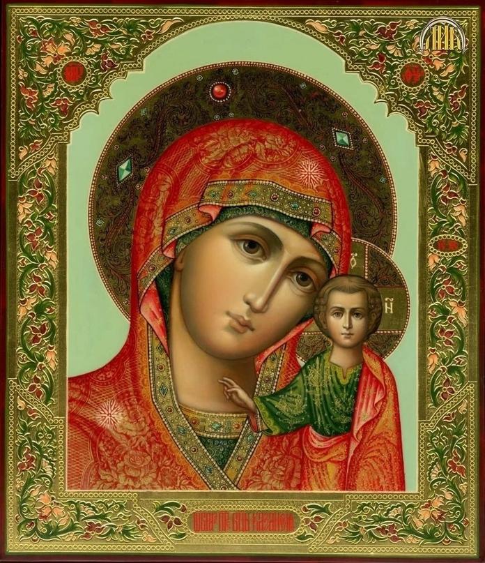 Ритуал на укрепление отношений и обретение любви с иконой Казанской Божьей Матери💕