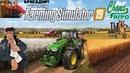 🔴Стрим🔴 Farming Simulator 19🚜.Карта🔥Свапо Агро(С русской техникой)Присоединяйся