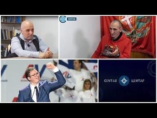 U Centar - Dafina: Aleksandar Vučić zarađuje velike pare od migranata