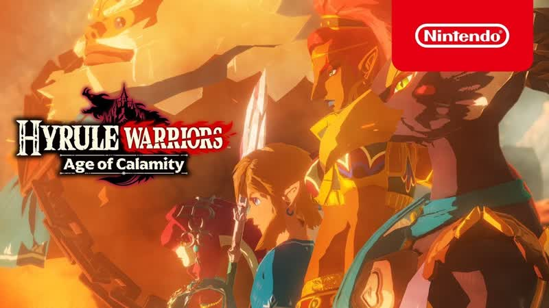 Hyrule Warriors Age of Calamity Битва на все времена Nintendo Switch