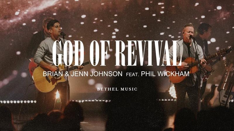 God of Revival Brian and Jenn Johnson feat Phil Wickham