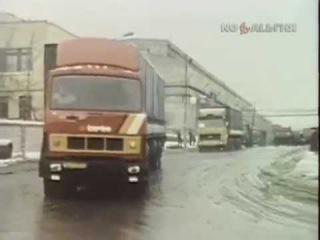 1987 год. Новые тягачи МАЗа (6422 и 5432).