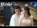 Учитель влюбился в императрицу Крылатых. ПОТРЯСАЮЩИЙ клип к дораме «Новоландия Замок в небесах 2»