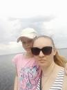 Фотоальбом Ирины Мартыновой