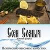 """Рыбная ферма """"Сом Сомыч"""""""