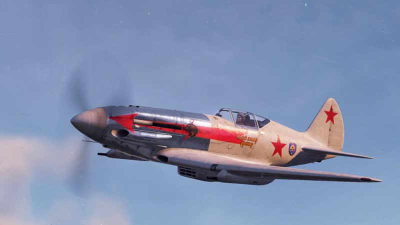 Медаль Акамацу 400 очков захвата за 1 вылет в World of Warplanes